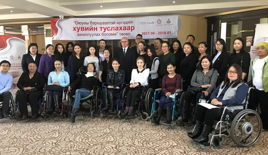 Tugeemel Khugjil, Independent Living Center, Ulaanbaatar, 2017