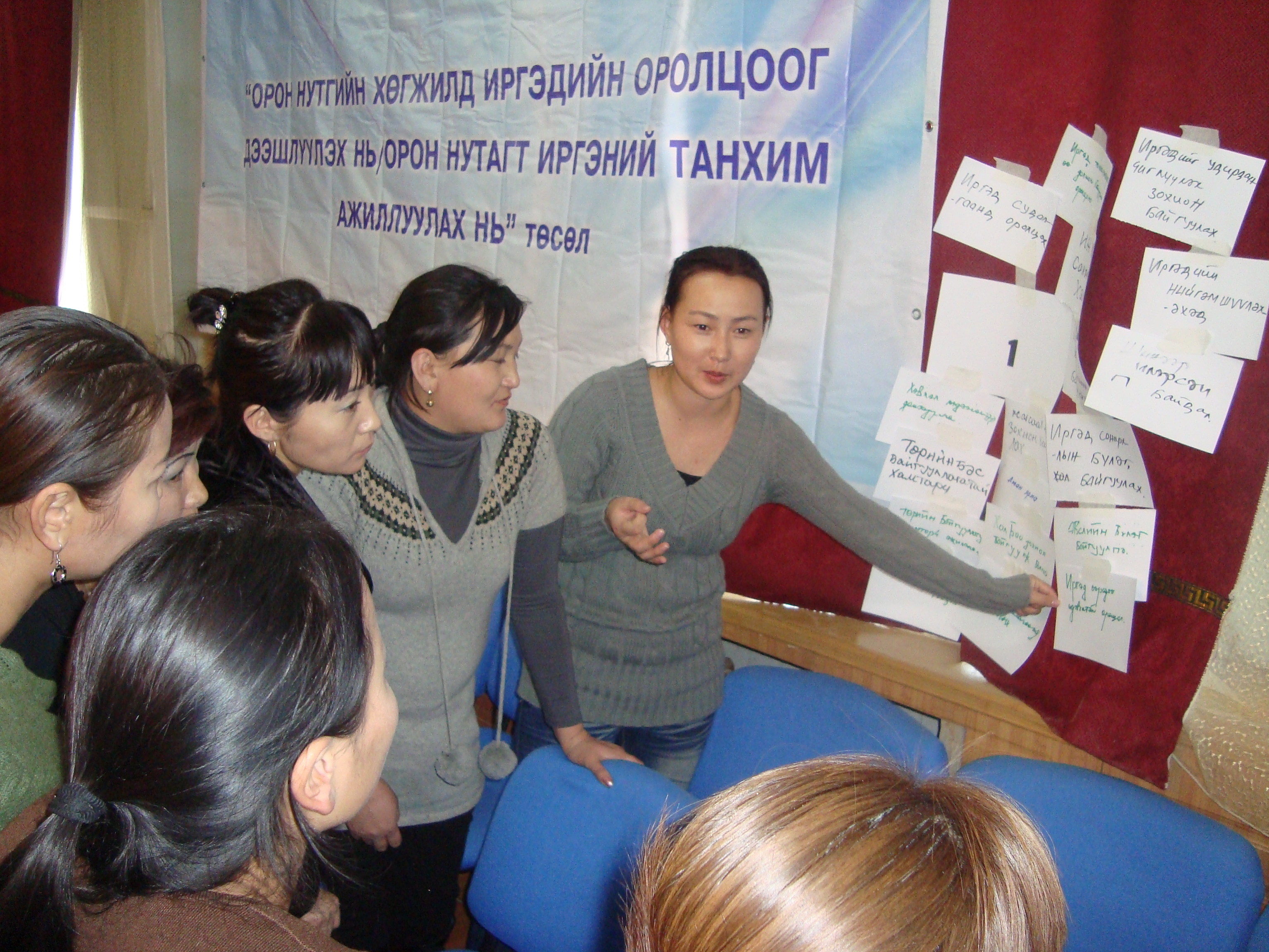 Women for Social Progress Movement, Dornogovi province, 2010